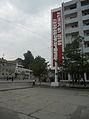 Laika ac Wonsan (6900094209).jpg