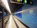 Lam Tin Station 2013 part4.JPG