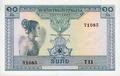 Laos-10kip-1962-a.png