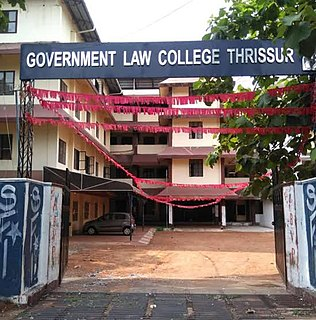 Government Law College, Thrissur college in Kerala, India