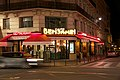 Le Benjamin, 53 Rue de Rivoli, 75001 Paris 2012.jpg