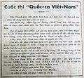 Le concours «Hymne national du Vietnam» 1948.jpg