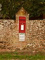 Lee, postbox No. SO51 536 - geograph.org.uk - 1444350.jpg