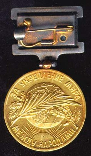 Lenin Peace Prize - The back of the Lenin Peace Prize Medal