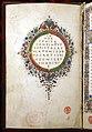 Leonardo bruni, traduzione delle epistole di platone, firenze 1450-75 ca. (bml, strozzi 65) 02.jpg
