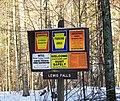 Lewis Falls Trailhead (31862135126).jpg