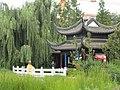 Lianhuachi Park (Kunming) - DSC02623.JPG