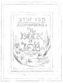 Life of William Blake (1880), volume 1, n263.png