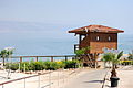 Lifeguard tower. Dead Sea 002 - Aug 2011.jpg