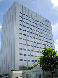 Lion Corporation (headquarters) 1.jpg