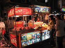 Liouho Night Market 6, Dec 06.JPG