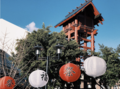Little Tokyo Watchtower.png