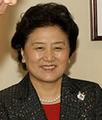 Liu Yandong.png