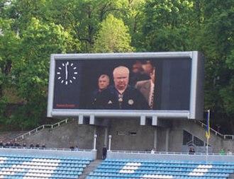 Valeriy Lobanovskyi Memorial Tournament - Valery Lobanovsky's image on the scoreboard during the 2007 Memorial Tournament