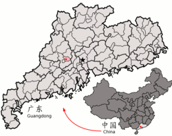 Location of Dinghu within Guangdong (China).png