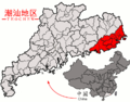 Location of TEOCHEW within Guangdong.png