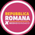 Logo della Repubblica Romana.png