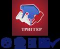 Logo triger prem.png
