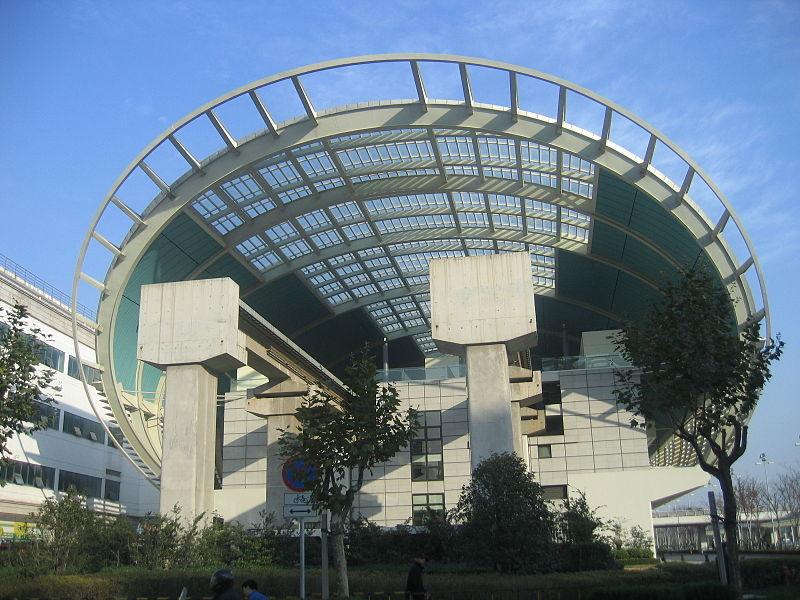 Longyang Road Station Maglev Rail End.jpg