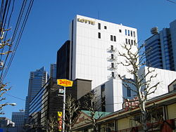 Lotte Head Office.JPG