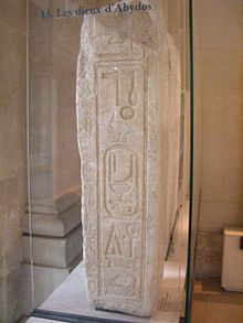 Doorjamb of a temple bearing Khaankhre Sobekhotep's nomen, originally from Abydos, now on display at the Louvre