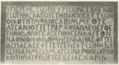 Lysanias Inscripton.png