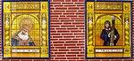 Málaga-Mural azulejos Iglesia Santos Mártires 02 María Stma y Jesús.JPG