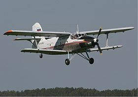 Antonov AN-3T dell'EMERCOM