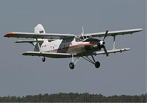 Многоцелевой самолет ан-3 и его модификации. В 1980 году начались государственные испытания сельскохозяйственного самолета ан 3.