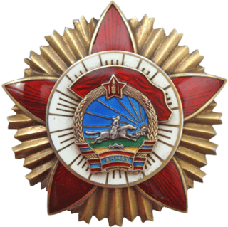 Order of the Red Banner (Mongolia) Award