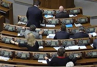 People's Deputy of Ukraine - Image: MP of Ukraine Button pushing, 15, Nov 2011