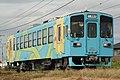 MR MRT300-305.jpg
