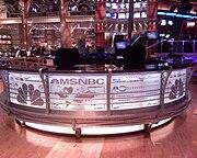 MSNBC's former set in NJ