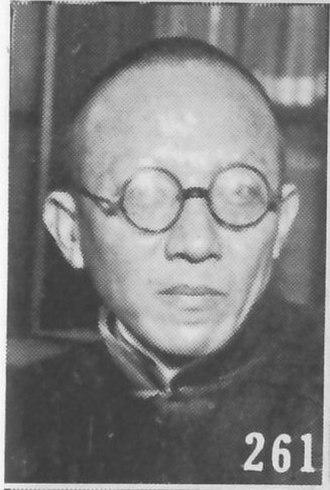 Ma Junwu - Ma Junwu