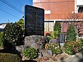 Maebashi city Kasukawa branch office monument.jpg