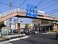 Magarikawa Intersection - panoramio.jpg