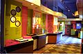 Magnetism Exhibits - Electricity Gallery - BITM - Calcutta 2000 313.JPG