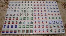 MahjongTiles.JPG