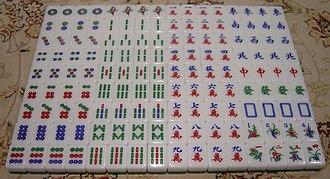 Mahjong tiles - Mahjong tiles
