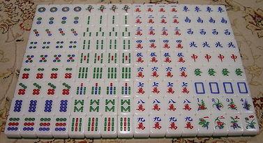 mahjong cheat