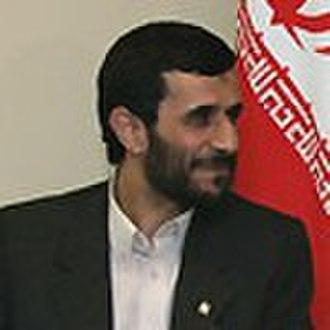 Iranian presidential election, 2005 - Image: Mahmoud Ahmadinejad 2005 thumbnail