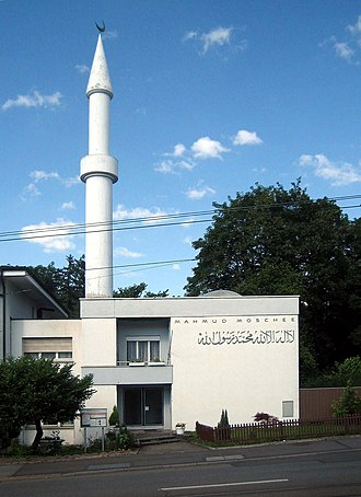 Ahmadiyya - The Shahada, outside the Mahmood Mosque in Zurich, proclaiming the oneness of God