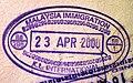 Malaysia klia entry citizen.JPG