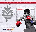 Manny Pacquiao 2015 stampsheet of the Philippines.jpg