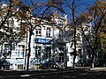 Mansion of Confectioner Sylaiev 01.jpg