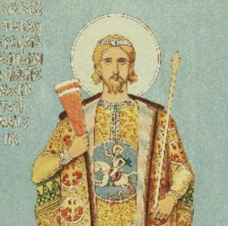 Manuel III of Trebizond - Drawing of a fresco of Manuel III Megas Komnenos