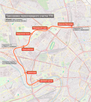 Third Interchange Contour - Map showing a spur of the Third Interchange Contour connecting it to Moscow International Business Center. The five stations from Delovoy Tsentr to Petrovsky Park will be the first of the new stations on the Contour to open.