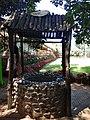 Mapro garden photo.jpg