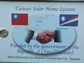 Marshall Islands PICT0325 (4744728795).jpg