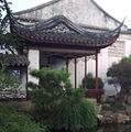 Master garden bright water pavilion.jpg
